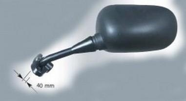 Zrcátko pravé HONDA CBR 600 F4